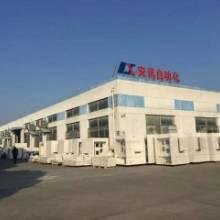 安讯在线固化炉厂家 长期供应深圳量大优惠AX-HK-880