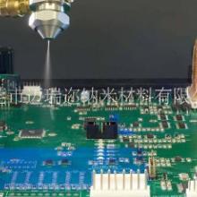 迈瑞迩 马达电机  pcba电路板防盐雾  纳米涂料  三防胶 有机硅胶图片