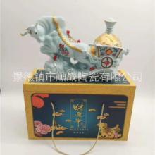 牛转钱坤5斤景德镇陶瓷酒瓶厂家 青釉生肖牛大气工艺酒瓶批发图片