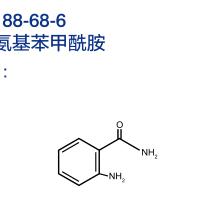 PET 乙醛清除剂 邻氨基苯甲酰胺