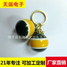 广告小礼品精美亚克力钥匙扣球形钥匙扣 量大从优图片