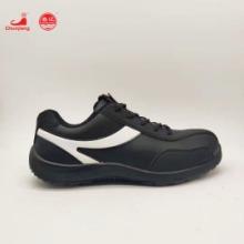 安全鞋厂家、生产、定做、价格【山东春江鞋业集团有限公司】  LC1056安全鞋图片