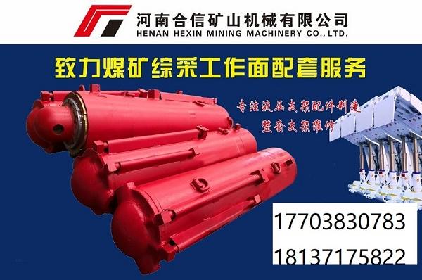 郑煤机液压支架配件销售