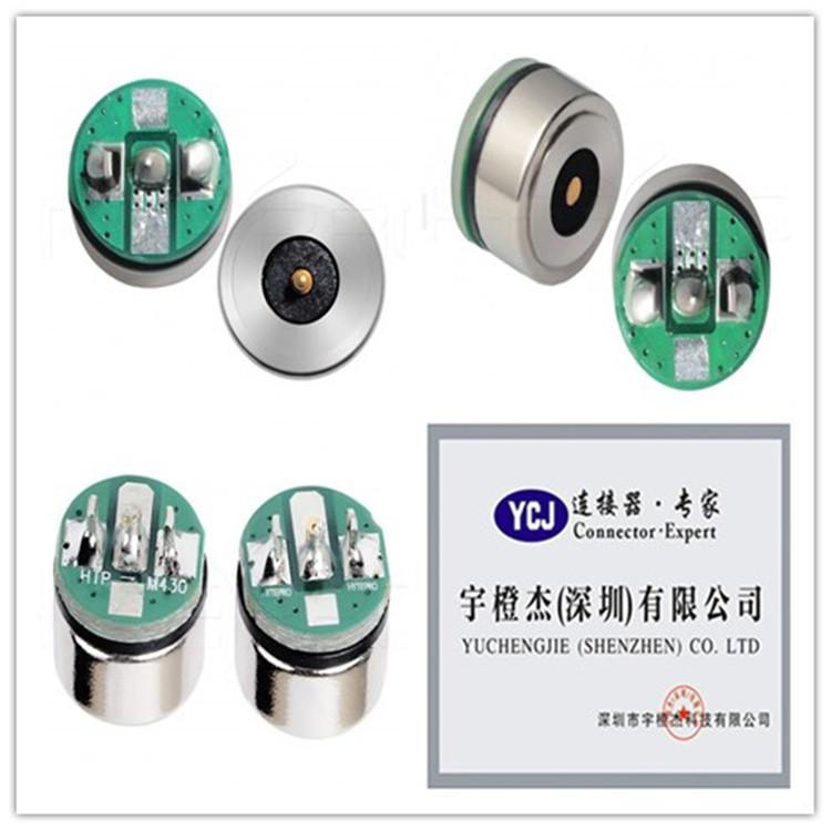 吸磁连接器防水 单点 2pin销售