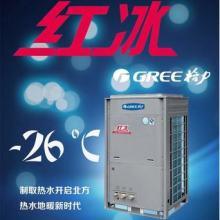 周至县格力商用空气能热水器 健身房泳池会所热水工程上门安装