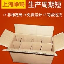 供应包装纸箱 纸箱定做批发 定制多层瓦楞牛皮纸箱 瓦楞纸板箱图片