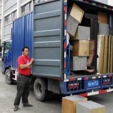 厦门至广州整车运输 零担物流 长途搬家 全国回程车业务  厦门到广州往返专线图片