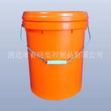 白色塑料桶/东莞塑料桶厂家/广州塑料桶厂家/厂家批发/清远厂家 18升 机油桶
