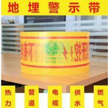 pe地埋保护板  燃气管道保护板 管道保护带 保护板报价图片
