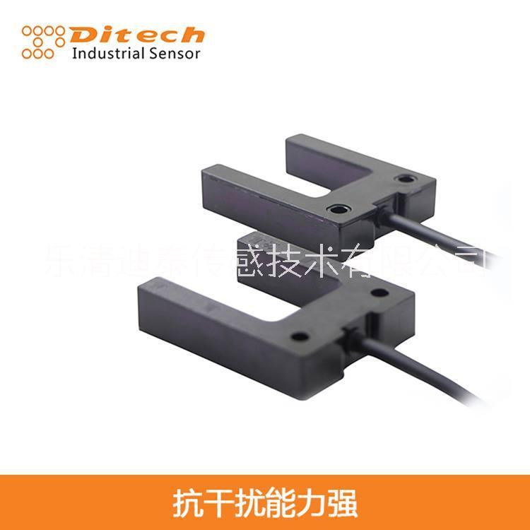 槽型光电式传感器销售