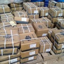 上海浦东新区仓库积压回收电话  上海废旧线路板塑料回收图片