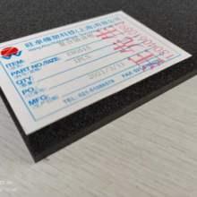 浙江机械隔音材料生产厂家、订购、单价、批发【旺卓橡塑科技(上海)有限公司】图片