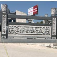 寺庙石栏杆 惠安厂家供应户外花岗岩栏杆图片