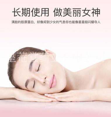卸妆水图片/卸妆水样板图 (1)